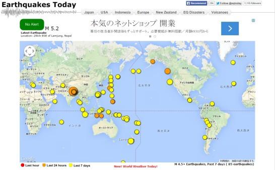 Earthquakes Today Earthquake Today