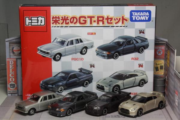 トミカギフト 栄光のGT-Rセット Tomica Gift