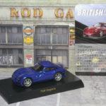 京商 ブリティッシュスポーツカーコレクション TVR サガリス 1/64 Kyosho Sagaris