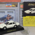 京商 ランボルギーニ ハラマ 1/64 Kyosho Lamborghini Jarama