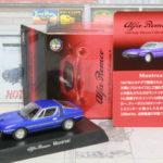 京商 Alfa Romeo Minicar Collection 4 Montreal 1/64 アルファロメオ モントリオール