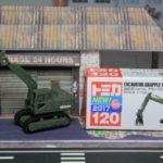 トミカ No.120 油圧式ショベル グラップル仕様 Tomica Excavator Grapple Spec 1/122