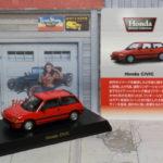 京商 ホンダ ワンダー シビック Si Kyosho Honda Civic 1/64
