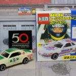 トミカ 長谷見昌弘 レーシングスカイライン コレクション スカイライン GT-R ハコスカ PGC10