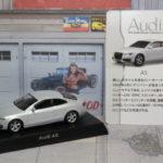 京商 アウディ A5 1/64 Kyosho Audi
