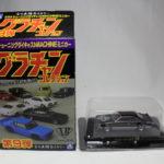 アオシマ グラチャンコレクション トヨタ カリーナHT SP 1/64 RA45 Aoshima Toyota Carina 1980