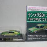 アオシマ ケンメリ2Dr SP 1973年式 C110 1/64 Aoshima Kenmery