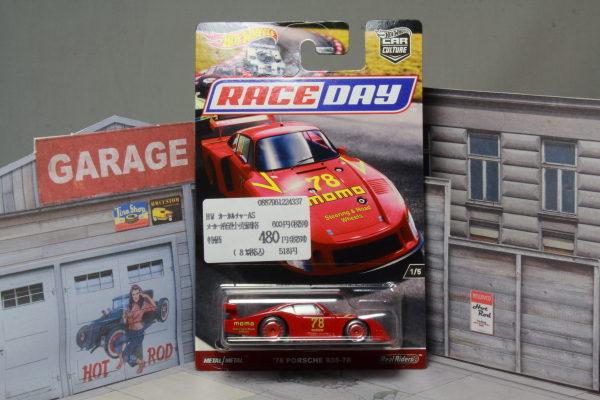 ホットウィール ポルシェ Hot Wheels '78 Porsche 935-78